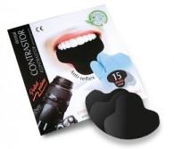 Dentální podklad černý (15 kusů, k jednorázovému použití)